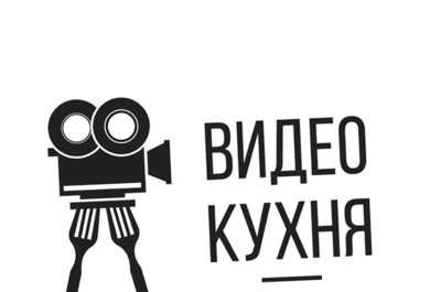ВидеоКухня