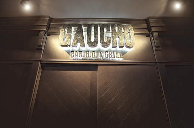 GAUCHO BAR.B.Q & GRILL